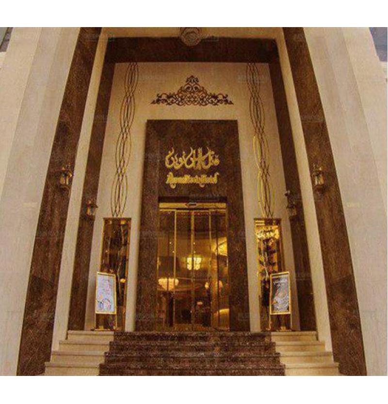 هتل الماس نوین 4*