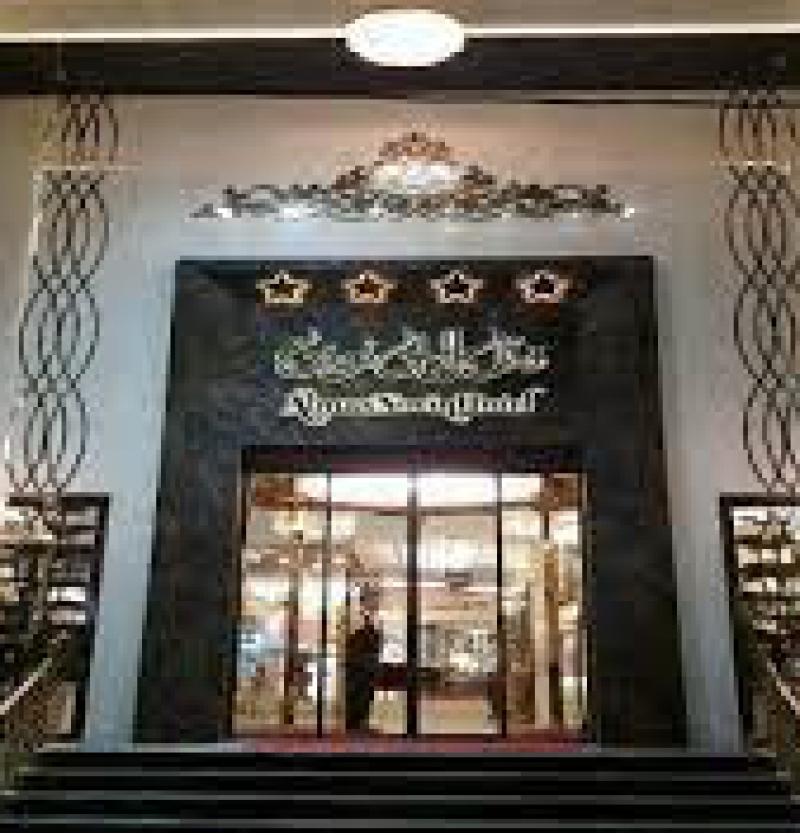 هتل 4 ستاره الماس نوین