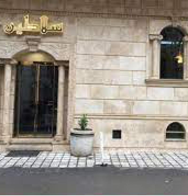 هتل اپارتمان 3 ستاره سلاطین